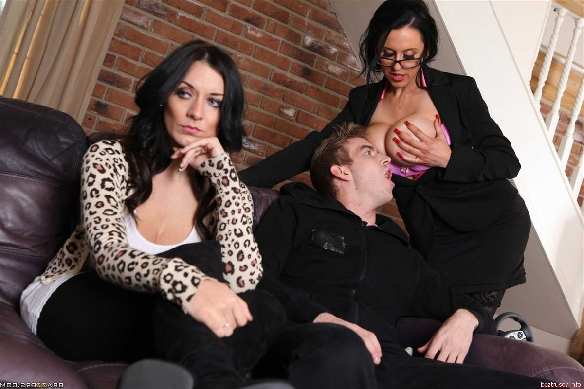 legal not pussy – Porno